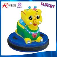 amusement park kids bumper car battery & coin operated with flash light for kiddie playing Manufactures