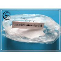Oxandrolone Powder Oral Anabolic Steroids Anavar For Bulking Cycle 53-39-4 Manufactures
