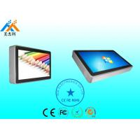 Cheap 42 Inch Wall Mounted Outdoor Digital Signage Touch Screen  With 10 points Nano Touch for sale
