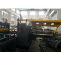 CRS And HRS Auto Slitting Machine With Cross Cutting Machine Capacity 450 KW Manufactures