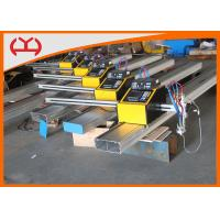 Cheap Industrial Portable CNC Plasma Cutter With Auto ignition device Easy Operation for sale