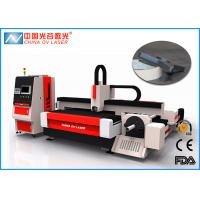 Cheap IPG 1000W 8mm Metal Laser Cutting Machine for Stainless Steel Door and Logo for sale