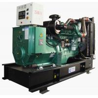 China AC electronic equipment cummins 250kva/200kw electric generator set with stamford generator head for sale on sale