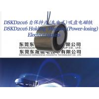Holding Magnets Sucker Solenoids︱Power-losing Electromagnet︱Intelligent lock Electromagnet Manufactures
