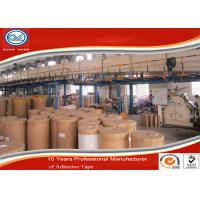 Buy cheap Acrylic Glue BOPP Jumbo Roll for Shipping / Packaging 1280mm * 4000m from wholesalers