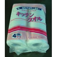 Strong Water Absorption Embossed Kitchen Paper Towel tissue 2 ply Manufactures