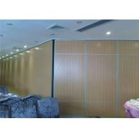 Cheap Multi - Functional Hall Wooden Partition Wall Wooden Wall Panel Foldable for sale