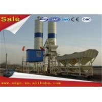 Cheap Small Fixed Precast Wet Mix Concrete Cement Batching Plant / Mixing Plant for sale