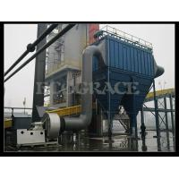 Bag Filter Long Bag Pulse Jet Dust Collector Equipment For Chemical Industry / Asphlat mixing / Waste incinerator Manufactures