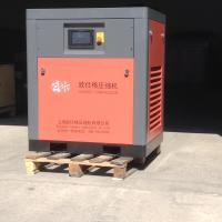 Cheap CE Industrial Oil Free Screw Air Compressor / Energy Saving Air Compressors 110KW 150HP for sale