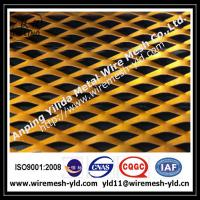 yellow color paint heavy duty expanded metal for walkway,ramp,metal sheet Manufactures