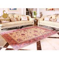 Quality Digital Printed Outdoor Needle Punched Carpet Underlay Felt Good Wearability for sale