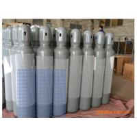 Quality 30L / 40L / 50L 37Mn Compressed Gas Cylinder Height 705-1605MM for sale