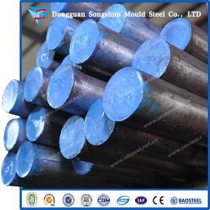 1.2080 steel bar /1.2080 alloy steel bar supplier Manufactures
