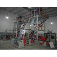 TWO-LAYER CO-EXTRUSION FILM BLOWING MACHINE(INCLUDING ROTARY DIE HEAD,DOUBLE REWINDING) Manufactures