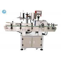 Automatic Water Bottle Labeling Machine , Round Label Applicator Machine Manufactures