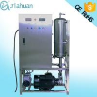 China YT-S-017 30g 40g 50g all in one water treatment ozone generator ozone machine ozonator for drinking water plant on sale