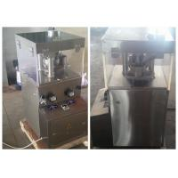 ZP-5 Small Mechanical Power Tablet Press Machine with Stainless Steel Cover Manufactures