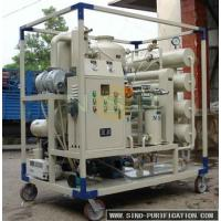 High Vacuum Transformer Oil Purifier unit with Decompression Separation,Precise Filtration Manufactures