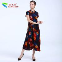 Long Floral Summer Dresses Vestidos / Long Cotton Dress With Short Sleeves Manufactures