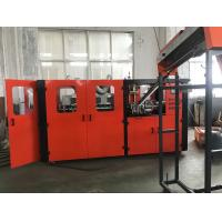 New Water /Juice Bottle Mold Blowing Machines 6 Cavity Manufactures