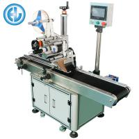 High Precision Automatic Labeling Machine , HL-T-300 Box Labeling Machine