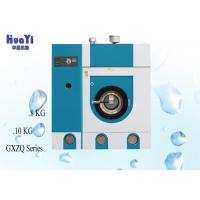 10kg Fully Closed Hydrocarbon Dry Cleaning Machine For Laundry Shop Manufactures