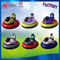 Colorful lights hot sale kids inflatable bumper cars for kids and adults sale Manufactures