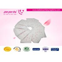 Regular Daily Use Disposable Sanitary Napkin With Printed Butterfly Pattern Manufactures