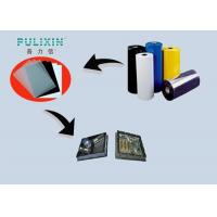 Buy cheap High Gloss Polypropylene (PP) Sheet Roll for Thermoformed Packaging Tray from wholesalers