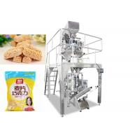 SS304 Material Food Packing Machine / Snack Packaging Machine Manufactures