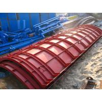 Buy cheap Heavy Weight And High Bearing Capacity Steel Concrete Wall Formwork from wholesalers