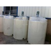 MC500L Round chemical container With motor Manufactures