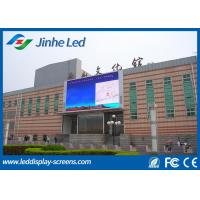 Cheap 2017 hot selling p10 outdoor full color led screen for sale