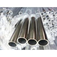 S31803 2205 Duplex Stainless Steel Pipe Seamless / Welded ASTM A789 A790 A928 Manufactures