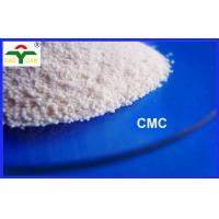 China Viscosity Improvers Oil Drilling  PAC Polyanionic Cellulose HV Used In Drilling Fluids on sale