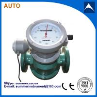 China oval gear flow meter used for vegetable oil with reasonable price on sale