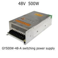 cnc engraver 220V switching power supply 48V  500W  GY500W -48- A Manufactures