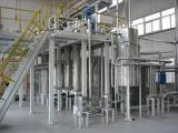 Supercritical Fluid Extracting Device (TH) Manufactures