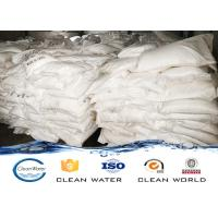 Cheap Polyacrylamide Pam SGS / BV / CPAM , mining wastewater treatment for sale