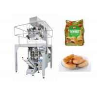 Automatic Small Pouch Packing Machine For Tarts with Schneider Touch Screen Operation Manufactures