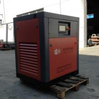 18KW Oil Free Water Lubricating Screw Air Compressor for Industrial , Low Noise Screw Air Compressor Manufactures