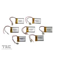 Polymer Lithium Ion Batteries LP052030 3.7V 260mAh for Toy Manufactures