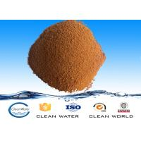 Chemicals Poly Ferric Sulfate Cas 10028-22-5 for petrochemical wastewater treatment Manufactures
