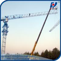 Buy cheap Building Flat Top Tower Crane 5 t Capacity Real Estate FOB Quotation from wholesalers