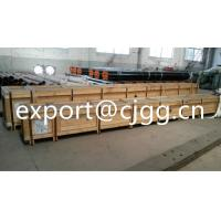 China General Structure Seamless Steel Tube ASTM 192 Non - Secondary on sale