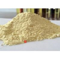 Intestinal Animal Probiotics Feed Additives , Nutritional Feed Additives  Extraordinary Stable Activity Manufactures