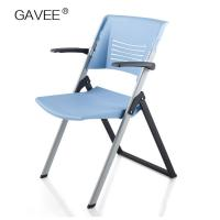 Pp Plastic Adjustable Task Chair , Portable Folding Chairs For Outdoors Manufactures
