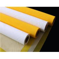 Strong Dustproof Performance Monofilament Polyester Mesh 64T-64 Width 45 Inch Manufactures
