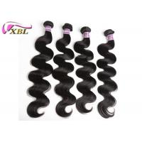 China Long Length Remy Peruvian Virgin Hair Extensions No Bad Smell on sale